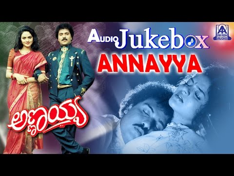 Annayya I Kannada Film audio Juke Box I V Ravichandran, Madhu | Akash Audio
