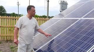 Мережева сонячна електростанція під