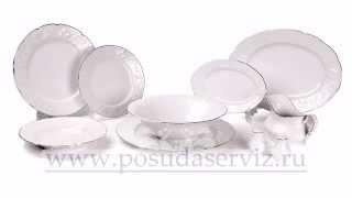 PosudaServiz.ru | Сервиз Filet platine марки Tunisie Porcelaine. Обзор предметов для сервировки(Интернет-магазин посуды «Гранд Престиж» предлагает сервизы декора «Filet platine» от торговой марки