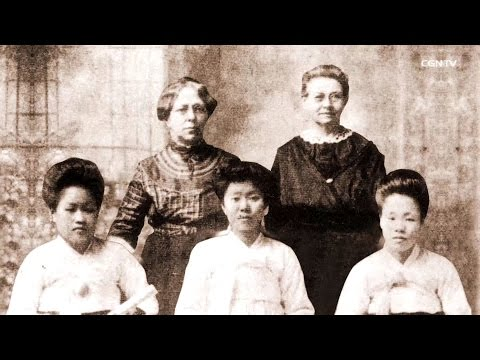 Female Missionaries Shine Over Joseon (Mary Scranton and Rosetta Hall) - CGNTV documentary
