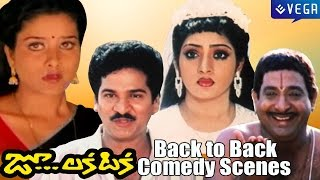 Zoo Laka Taka Telugu Movie || Back to Back Comedy Scenes