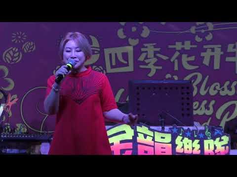 Josephine Lam (2) - Subscribe to Mak Wai Seng