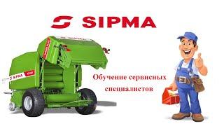 Обучение сервисных специалистов на базе Сипма РУ, часть 1