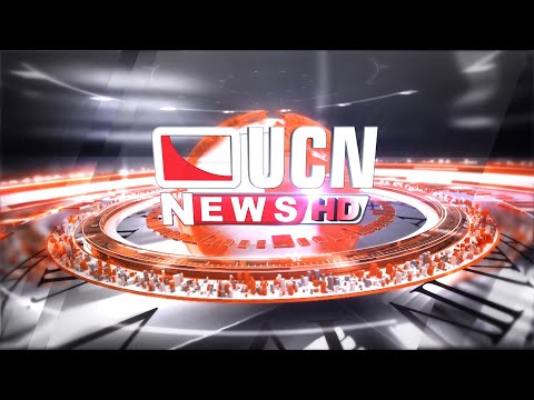UCN News Live Now