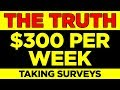 $300 Per Week - Best Paid Surveys For Money (Top 3 sites)
