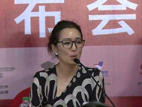 Actress Gong Li Debuts with film festival judges