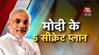 Narendra Modi's 5 Top Secret Plans