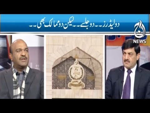 Ru Baroo - 6 Janauary 2018 - Aaj News