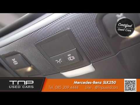 รถมือสอง Mercedes-Benz SLK250 by TNP Used Cars