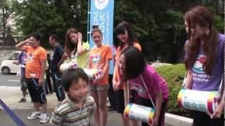 レプロ・ハピチャリ募金部は、 交通安全を啓発しつつ、日本全国を、 自...