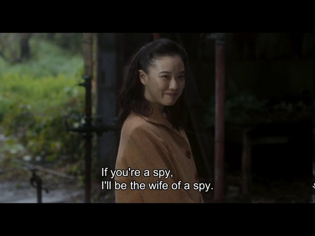 """Wife of a Spy"""" Official Trailer (Eng sub) - YouTube"""