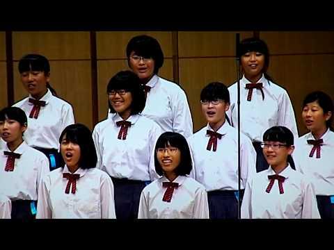 2018年 合唱コンクール 広島県代表 東広島市立高屋中学校《 不思議な馬 ...