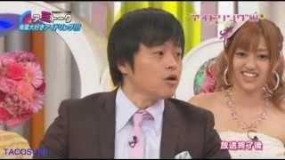 アイドリング!!!20120913「アミトーク」