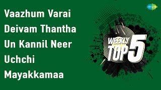 Weekly Top 5 | Vaazhum Varai | Deivam Thantha | Un Kannil Neer | Uchchi Vagundu | Mayakkamaa