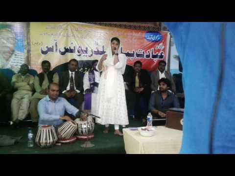 Shahzad Gill with Tehmina Tariq singing ghazal by  Hamed Billy