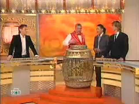"Амархуу, Р.Алехно, А.Гоман в розыгрыше лотереи ""Русское лото"""