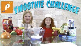 Супер смузи челендж с моей подружкой Соней Super smoothie challenge