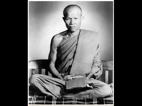 Dhamma Talk in English by Tan Ajaan Maha Boowa, 17 January 1976.