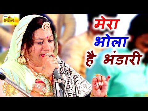 इस-सावन-का-अबतक-का-सबसे-जबरदस्त-हिट-गाना---mera-bhola-hai-bhandari-|-new-hit-video-song-2019