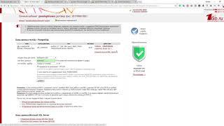 Создание веб-сайта с нуля на Джумла - Установка Джумла