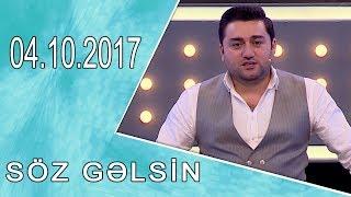 Söz Gəlsin (Nuş Olsun - 100.5 FM)  04.10.2017