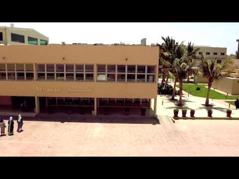 Effat University Campus