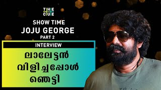 Joju George Interview | Part 2  | Show Time | The Cue