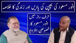 Harf E Raz With Orya Maqbol Jan | 20 June 2018