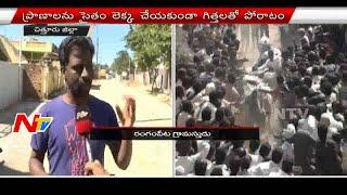 Jallikattu Game At Rangampeta During Sankranthi Festival - NTV