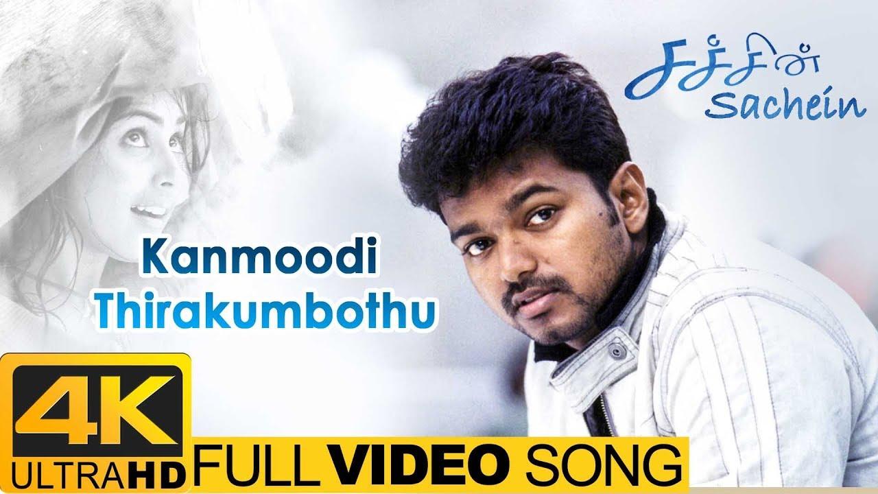 Download Sachien Tamil Movie Songs   Kanmoodi Thirakumbothu Full Video Song 4K   Vijay   Genelia   DSP