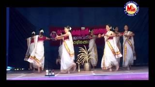 Thiruvathira Kali HS 05 - Ganapathiye Nee