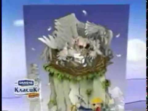 Danone BG TV ad 4