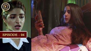 Gul-o-Gulzar | Episode 4 | Top Pakistani Drama