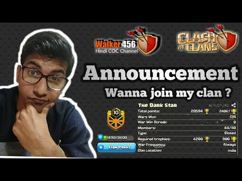 Join my Clan | Announcement | Hindi | coc | Walker 456 | clash of clans