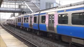 仙台の快速列車迫力の駅通過シーン(東北本線)