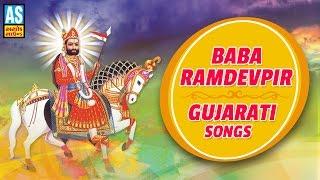 Jyotu Jagi Re Bhatu Bhangi Re    Ramapir Bhajan Gujarati    Ramdevpir Na Bhajan