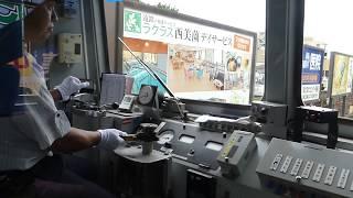 遠州鉄道 30形【モハ25号】前面展望 西鹿島〜新浜松