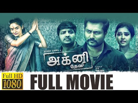 Agni Devi Full HD Movie With English Subtitles| Bobby Simha, Madhu Bala, Ramya Nambisan | MSK Movies