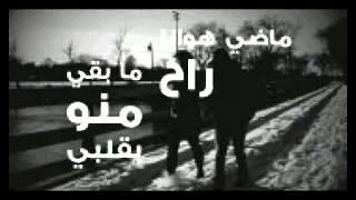 Mohammad Majzoub - Ta3ban / محمد مجذوب - تعبان