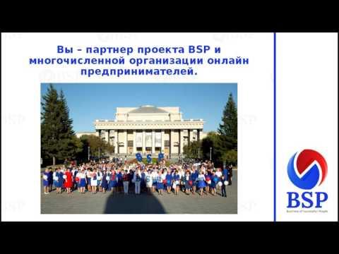 Успешный Старт новичка Ольга Мироненко 20.04.17