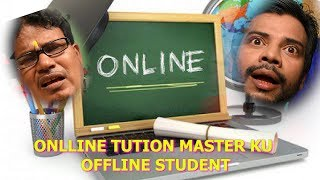 ONLINE TUTION KU OFFLINE STUDENT | Odia comedy Video | Pragyan Shankara Comedy Center