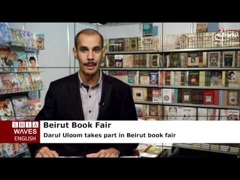 Darul Uloom, for investigating and printing, takes part in Beirut book fair