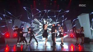Han Groo - Witch Girl, 한그루 - 위치 걸, Music Core 20110115
