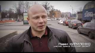 Пинком под зад! Кириленко о выступлении в Мадриде