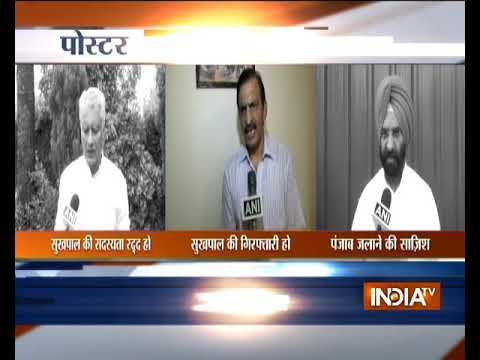 Amarinder Singh slams Sukhpal Khaira for supporting 'Sikh referendum', asks Kejriwal to clarify