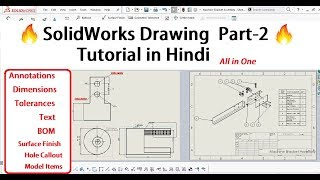 DRAWING & Drafting Tutorial in SolidWorks for Beginners Part 2 in Hindi | Complete Drawing