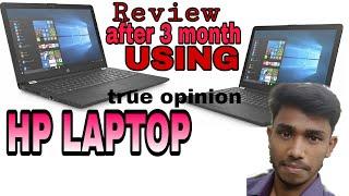 Hp -15bw531AU laptop review// tech zindagi // hp laptop // part 2lapt