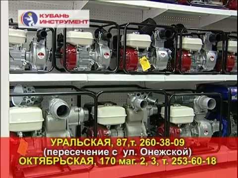 """""""КУБАНЬ ИНСТРУМЕНТ"""" Http://www.kubaninstrument.ru/"""