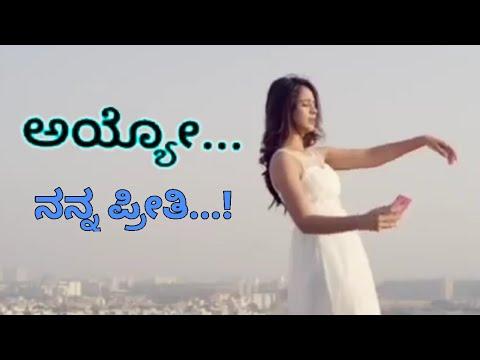 Kannada Sad Feeling Song | New Kannada Whatsapp Status 2018 |
