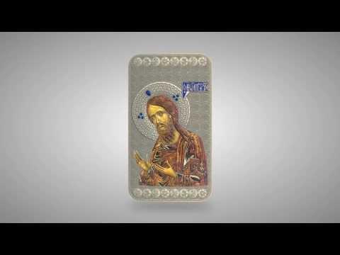 Niue Islands 2014 2$ icon St. John High Relief 1oz Silver Coin CONVEX SHAPE